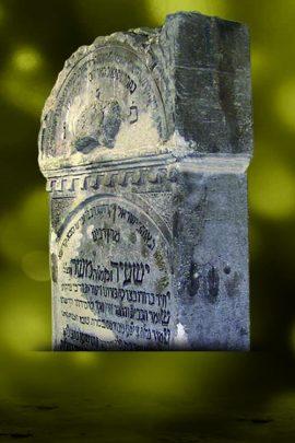 תמונת רקע מצבה